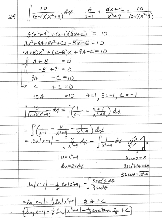 how to solve integration by partial fractions